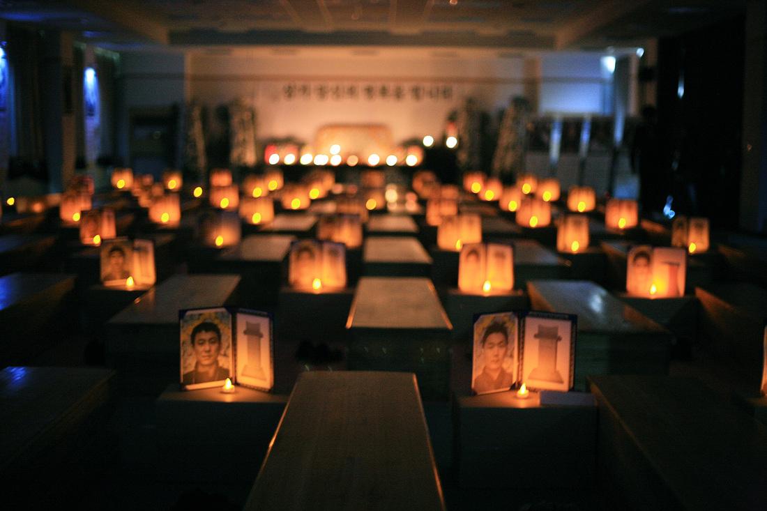 Güney Kore Tabut Akademisi