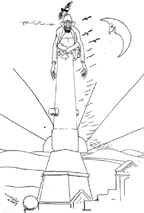 II. Abdülhamid A. Moory imzalı bir karikatür