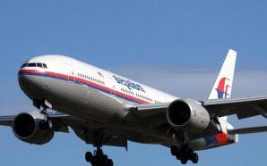 Bazen Koskoca Kayıp Bir Uçak Bulunamayabiliyormuş