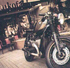 Sankofa Coffee Shop_