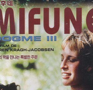 Mifune Dogma 3
