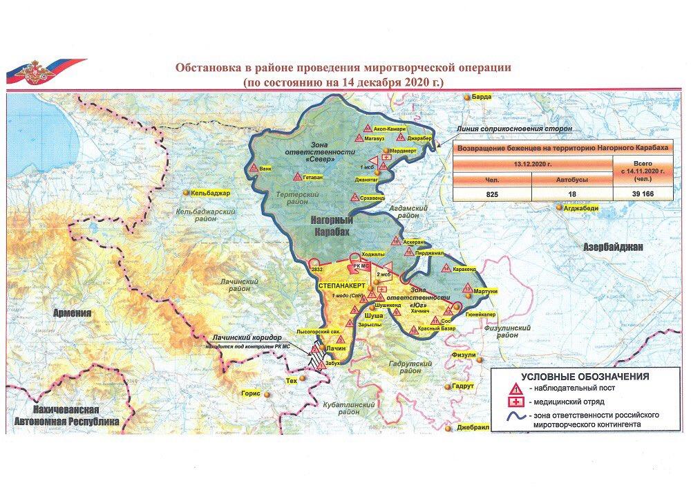 Rusya Dağlık Karabağ'ın Yeni Haritasını Yayınladı